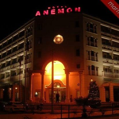 Anemon Hotel Marmaris